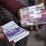 Pakistan Business Club- Pakistani Rupee Instability Needs Curbing